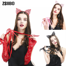 Sex toys for woman Erotic Accessories Kids Black Cat Ears Fashion Lady Girl Head Bands Hairband Sexy Headband