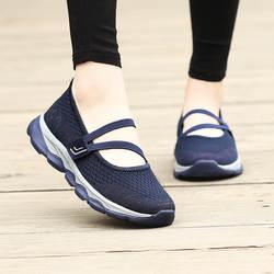 Летний больших размеров; обувь для пожилых женщин; женская обувь из дышащей ткани; обувь на плоской подошве; обувь на мягкой подошве для