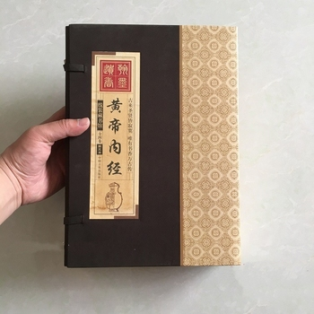 Collection Chinese Inner Canon Of Huangdi A Set Of Four Books Of Ancient Medical Works