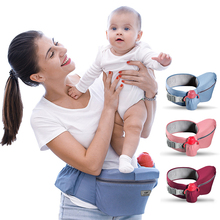 цена на Baby Carrier Waist Stool Walkers Baby Sling Hold Waist Belt Backpack Hipseat Belt Kids Adjustable Infant Newborn Hip Seat