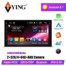 IYING Car Multimedia Player DVD 2 Din 7 Universal Car radio GPS Navigation for VW Skoda Octavia golf 5 touran passat B6 цена