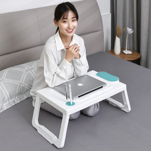 Folding Laptop Table Notebook Desk Breakfast Serving Bed Trays Adjustable Foldable with Pen Slots/Cup Holder Computer Desk Stand