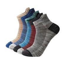 5 парт/лот мужские Компрессионные носки черные хлопковые до