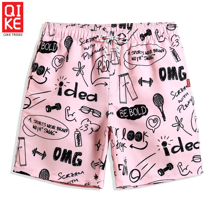 Swimming trunks Men's New Sexy   Board     shorts   Quick dry surfing joggers printed Solid plus size swimwear printed briefs