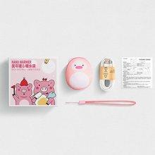 Cute mini USB charging with mobile power beauty year pig warm hand treasure regular