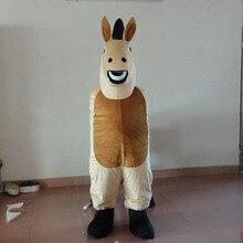 Adult pony mascot costume horse Halloween costumes dance