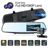 4.3 Inch Dual Lens 1080P Car DVR Dash Cam Video Recorder Rear View Mirror Camera