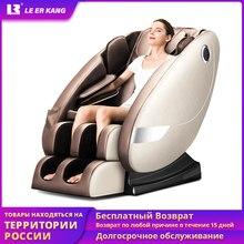 LEK L8 ev sıfır yerçekimi masaj koltuğu elektrikli ısıtma koltuk tam vücut masajı sandalyeleri akıllı shiatsu masaj koltuğu