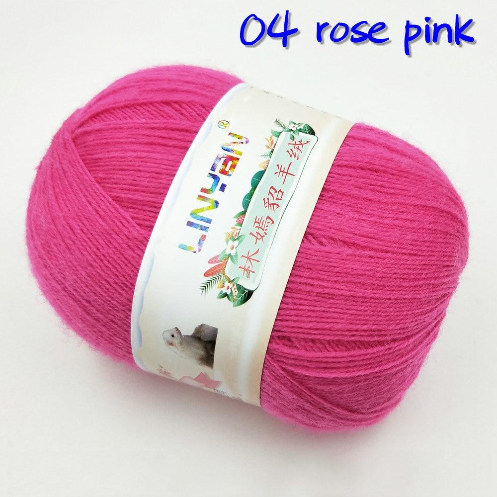 04 rose pink