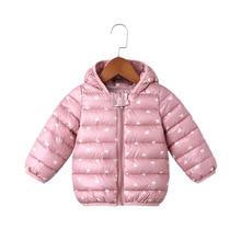 Новая зимняя детская хлопковая теплая хлопковая куртка для маленьких мальчиков и девочек удобная куртка с рисунком медведя