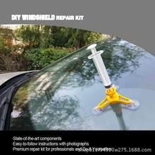 2021 neue Universal Fahrzeug Windschutz Wiprofndschutz Kit Riss Reparatur Fix Werkzeug Auto Glas Glas Reparatur Schnell Kit L3P6