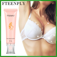 FTEENPLY Breast Enlargement Cream Effective Firming Lifting Chest Full Elasticity Shea Butter Big Bust Body Cream Breast Care