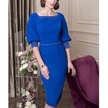 Vestido De Festa Mother Bride Dress Blue