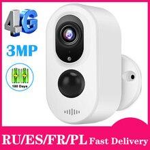 4G Sim-kaart Network Security Camera 3MP Hd Oplaadbare Batterij Aangedreven Ip Camera 4G Lte Camera Weerbestendig Outdoor indoor