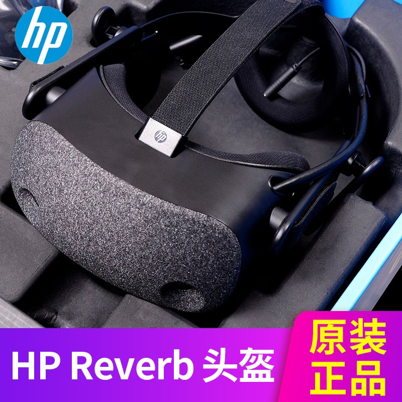 HP HP Reverb Virtual Reality Comfortable VR Helmet HD WMR Mixed Reality 4K Official Standard
