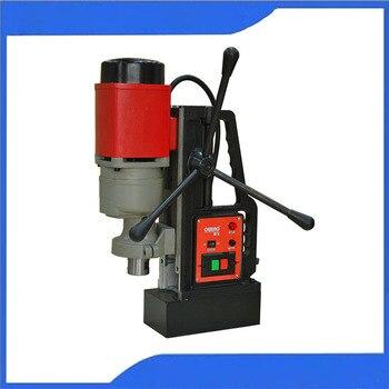 Taladro de base magnética multifunción OB-32RC 380V 1900W perforadora magnética Industrial perforadora de chapa de acero perforadora hueca