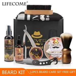 ALIVER 12 unids/set Barba Kit de Barba aceite Barba bálsamo cepillo de afeitar peine con plantilla bolsa de mano Barba crecimiento Kit de Barbe set para el cuidado de la Barba