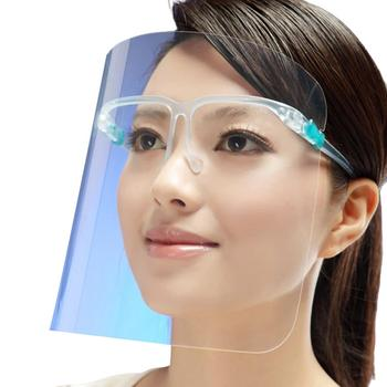 100pc Transparent Face Protective Mask Plastic Adult Face Shield With Glasses Full Facial Cover Clear Visor For Cooking outdoor protective transparent plastic mask with elastic strap