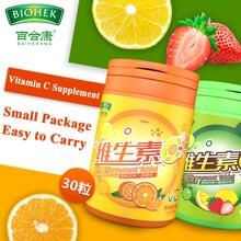 Высокопрочный витамин С 60 Effervescent таблетки поддержка функции иммунной уменьшить тяжесть здоровья кожи антиоксидант