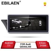 Reproductor de DVD GPS para coche para Audi A4L B8 A5 2009-2017 Android 7,1 2Din coche AutoRadio navegación Multimedia 2GB + 32GB IPS pantalla