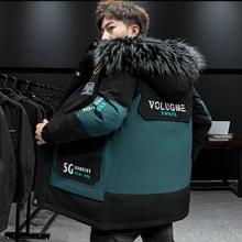 2020 bawełna płaszcz mężczyźni z kapturem ciepłe zagęszczony dół kurtki zimowe jednolity wysoki jakość Korea modna kurtka młodzieży Drop Shipping tanie tanio CN (pochodzenie) COTTON REGULAR Grube 10637-601 Suknem zipper Hat odpinany Luźne Kieszenie Stałe Na co dzień Z jenot fur collar