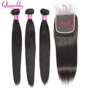 Brazilian Straight Hair Bundles With Closure Human Hair 3 4 Bundles With Lace Closure