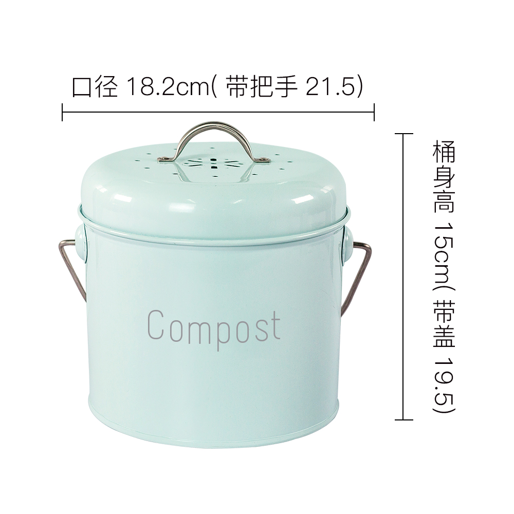 Cream or Blue Kitchen Compost Bin with Charcoal Filter