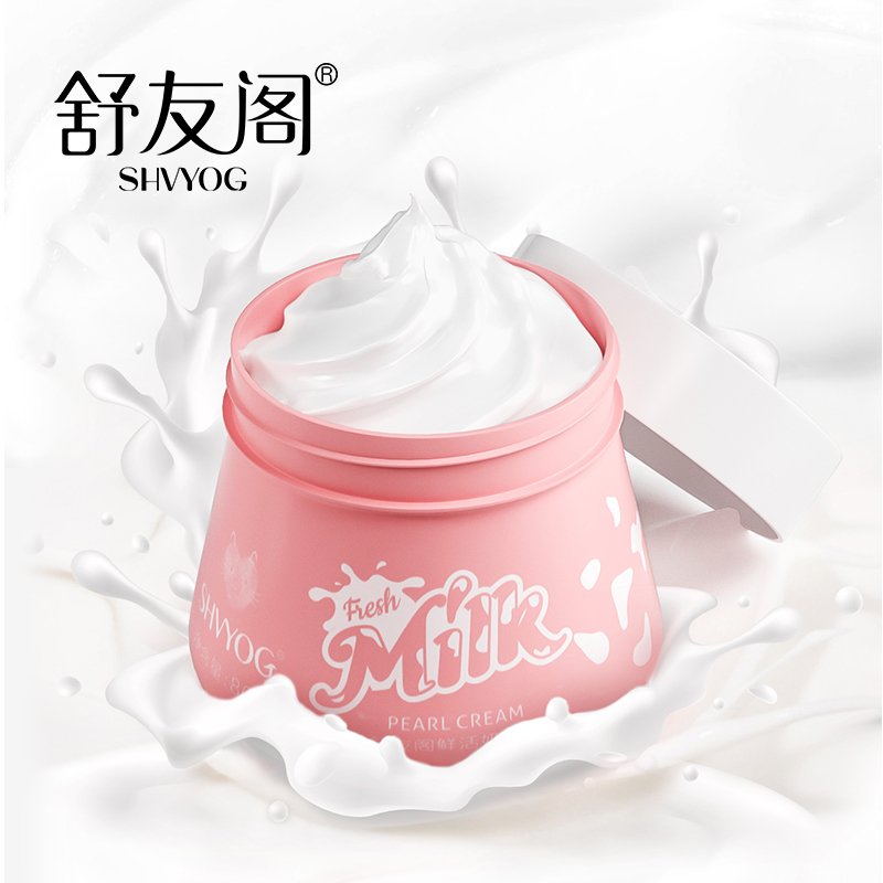 SHVYOG Fresh Milk Face Cream Skin Care Deep Hydration Whitening Facial Cream Whitening Moisturizing Hyaluronic Acid