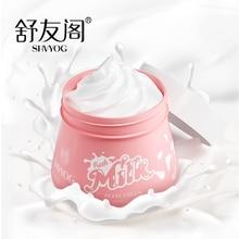 SHVYOG Fresh Milk Face Cream Skin Care Deep Hydration Whitening Facial Cream Whitening Moisturizing Hyaluronic Acid недорого