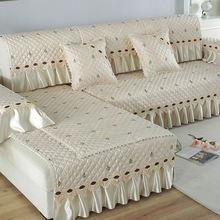 Льняное кружевное покрывало для дивана модное нескользящее жаккардовое