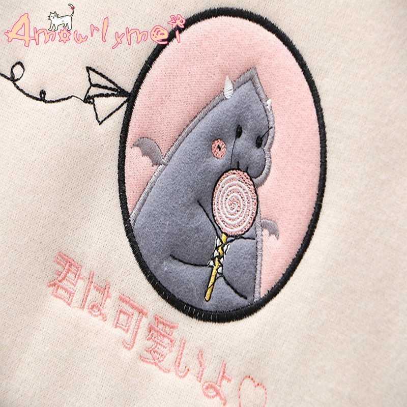Automne hiver sweat à capuche pour femme Style japonais Mori fille lettre dessin animé broderie col rond décontracté sweat femme pull