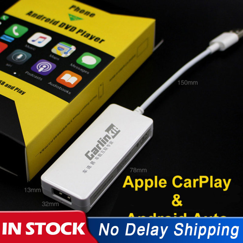 Carplay USB Dongle Car LinK Kit для Apple, Android, автоматическое подключение для навигационного плеера, мобильного телефона, USB Кабель-адаптер, Белый