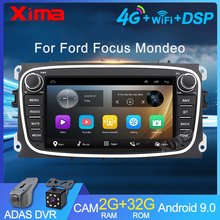 XIMA 2 din Radio Android 9.0 2GB RAM Car multimedia Player For Ford Focus Mondeo C-MAX