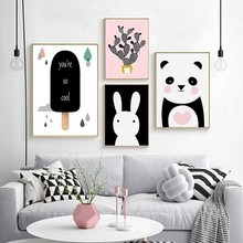 Vintage Style Home Decoration Animals Canvas Painting Cute Panda Portrait Posters Hd Print Nordic Wall Art Picture vogue poster