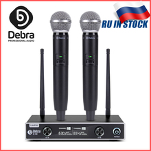 Classic!!!Debra Audio D-120 2 Channel with Handheld Mic UHF Wireless Microphone System XLR for karaoke