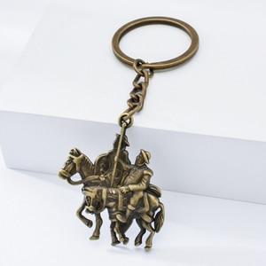 Vicney 2019 Spain Retro Keychain Knight Don Quixote of La Mancha Key Chain Spanish Literary Canon Vintage keychain key keyring(China)