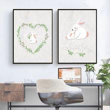 День матери благодарения печать простые стены искусство холст
