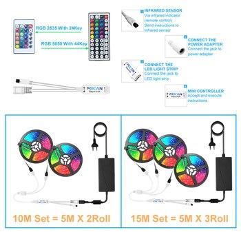 LED Strip Light Waterproof 5M 10M 15M RGB Controller 12V LED 2