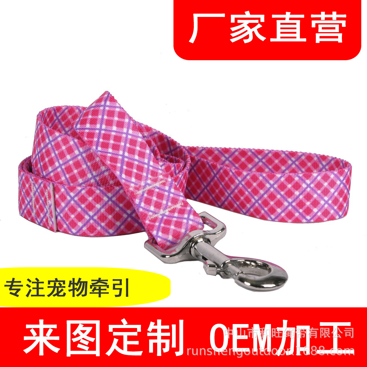 Pet Supplies Plus Hot Selling Pp Gou Drawstring Pet Dog Hand Holding Rope New Printed Hand Holding Rope