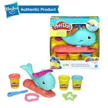 Hasbro Play-Doh Educational Toys Wavy The Whale Sea Animal Play Doh DIY Preschool Creative For Kids