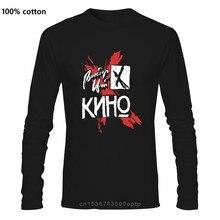 Koszulka męska Kino rosyjski zsrr zespół rockowy 1982 Viktor Tsoy nowy 8 kolorów wokół szyi lato bawełna odzież Fitness film T Shirt