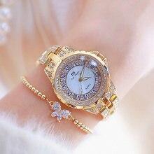 Часы наручные женские из нержавеющей стали с бриллиантами роскошные