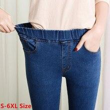 Women's Elastic High Waist Skinny Jeans Plus Size 5XL 6XL Fashion Women Black Blue Pocket Mom Jeans Skinny Stretch Denim Pants