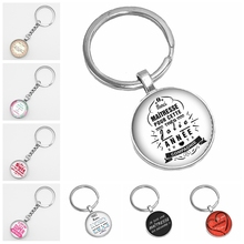 2019 New Fashion Jesyis Glass Cabochon Girl Bag Key Chain Popular Ring Gift Hot Sale  From The Batch