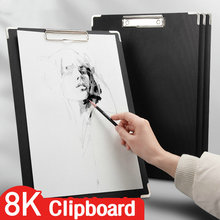 Waterproof 8K Clipboard With Storage 40*30cm Paper Tablet Portable Drawing Clip Board Writing Board