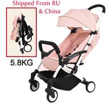 Baby Throne Light Weight 4-Wheel Baby Stroller