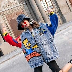 Image 4 - 2020 אופנה החדש אחוי הדפסת Loose נצנצים ג ינס מעיל משלוח חינם