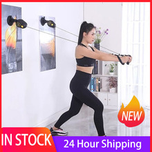 Rope Trainer Rope Pull Exercise Machine Resistance Bands with Handles Trainer Suction Cup Home Fitness Pilates Rope Gym 1PCS