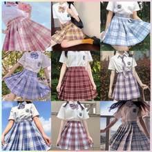 Uvrcos японская коллекция jk форма плиссированные юбки; Юбка