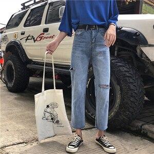 Image 1 - Джинсы Женские однотонные модные элегантные подходящие ко всему высококачественные Свободные повседневные женские в Корейском стиле для отдыха женские простые милые простые джинсы с 2020 отверстиями